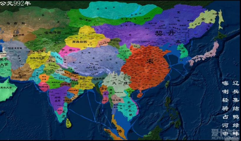中国历史地图演变过程_中国历史地图演变