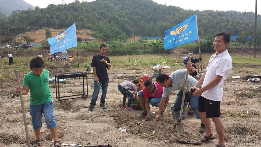 珠海/窑子是用来煨红薯的,泥煨鸡还要另起炉灶,很多鱼同志自告奋勇...