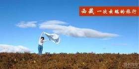 2014西藏蜜月之旅,见到tony、色虎,天下骏友是一家!