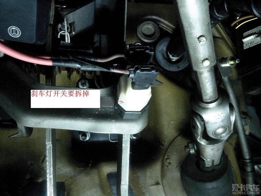 踩离合器踏板发出吱吱响的维修教程
