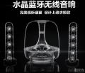 哈曼卡顿透明水晶蓝牙音箱