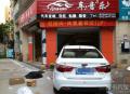 起亚K2全车隔音施工案例-深圳车音乐汽车音响隔音