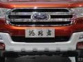 广州车展,看到了福特新车 憾路者,超级霸气的车