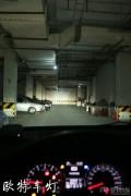 逍客改装车灯日产逍客改装Q5海拉透镜氙气大灯自贡欧特改灯
