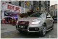 自贡奥迪Q5车灯改装奥迪Q5改装海拉双光透镜+飞利浦氙气灯