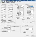 泉盛TG-45UV业余测试-BG9NDY