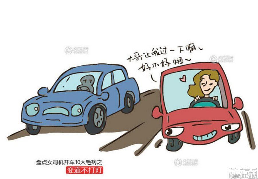 美女开车 矢量图