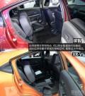 本田缤智/本田XR-V后备箱的细节对比