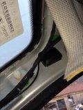 RNS510--蓝牙--双天线施工