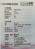 【全新凯美瑞2.5L旗舰版】双擎!