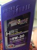 紫油的生产日期怎么看