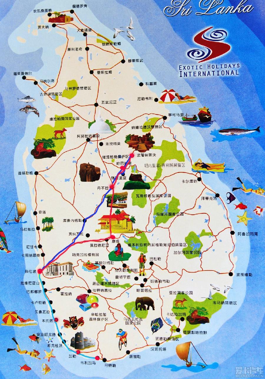 程表和斯里兰卡地图-绮儿游斯里兰卡 唐绮妈妈图片