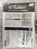 小折腾,CUSCO避震,可调拉杆。