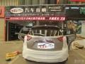 武汉车音乐~马自达CX-5无损音响升级改装隔音&导航