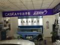 【卡仕达免费试用报告】大庆凯美瑞卡仕达DA大机安装纪实。