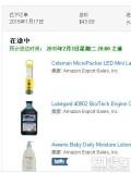 这个是LXE超大瓶装?