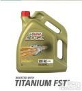 关于Castrol机油(新增公鸡油),求业内人士解答~~~~