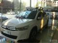 小三接回家,雪铁龙C3-XR终于提车了!