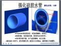 福特蒙迪欧2.0强化硅胶水管VS橡胶水管