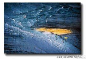 霞浦-中國最美的滩涂