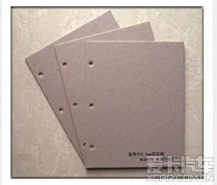 硬纸板展示架_起亚K3汽车_XCAR爱卡试题俱论坛v汽车考研初试机械图片