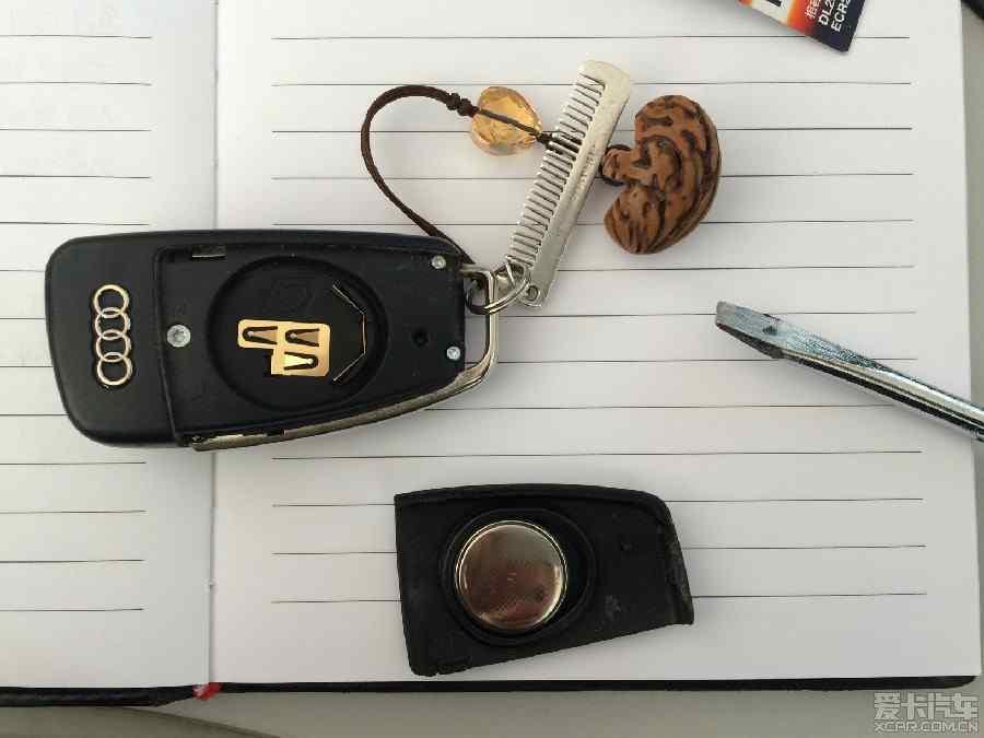 奥迪A6L车钥匙换电池照片纪实高清图片