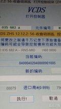 求助!!!GTI~RNS510