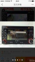 03年12月君威2.5cd机不读碟了有知道原车cd尺寸的么