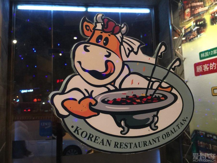 可爱的小牛牛logo