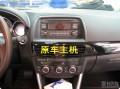 顺德永日汽车音响―马自达CX-5改装路畅DVD导航一体机