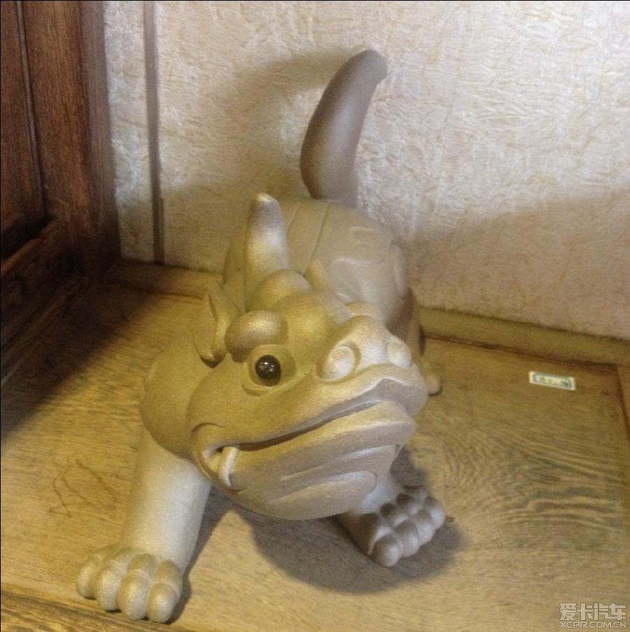 壁纸 动物 狗 狗狗 900_903