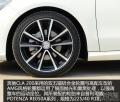双五幅轮圈加上镜面抛光和熏黑处理,让CLA更彰显它的运动气息