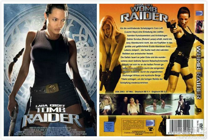 Cara Loft Womb Raider