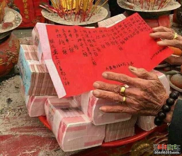 拜妈祖,还是福建人任性_北京汽车论坛_XCAR