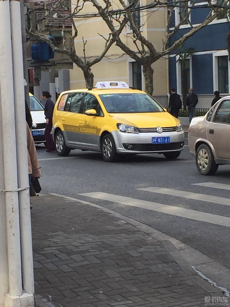 上海途安出租车 强生 公司黄色涂装 途安 论坛 高清图片