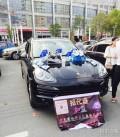 温州富二代创业:开着豪车街头卖洗衣液