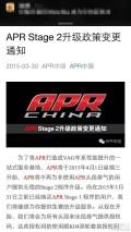 APR让UNI家喻户晓,这次又是谁触动了APR准备出名?