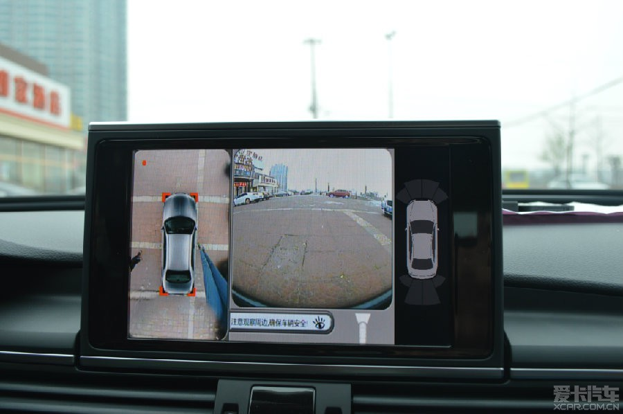 360度倒车影像行车记录仪