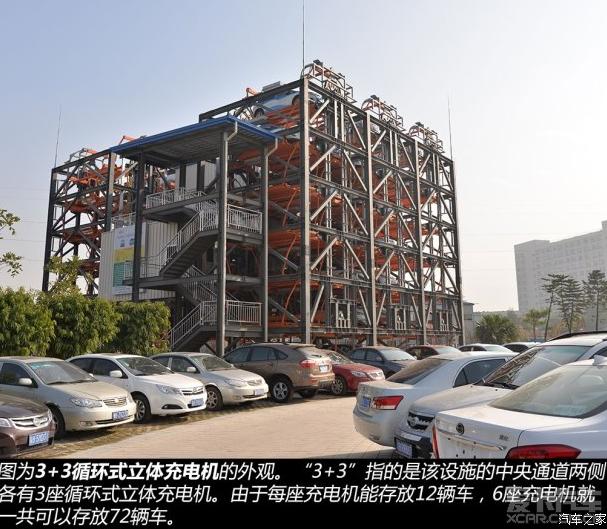 > 立体式结构 比亚迪停车/充电设施解析
