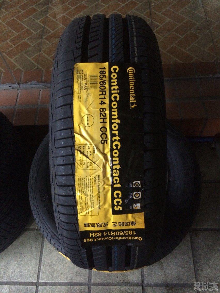 轮胎内的花纹米其林,倍耐力