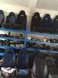 STI蓝色座椅清仓,便宜出,团购价更优!