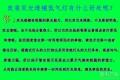 【广州前沿车改】轩逸改灯灯光改装原厂奥迪Q5双光透镜氙气灯