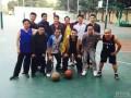 车友会12月13号篮球活动