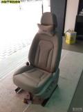 【武汉奥迪Q5座椅通风改装】武汉奥迪Q5座椅改装升级