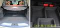 昂科威的后备箱空间较大,设计的格子也比较实用!