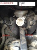 刹车油更换--求证刹车油用量未果