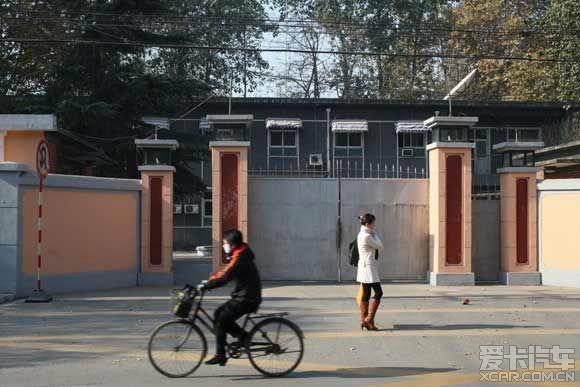 省委书记大院——红军大街32号:从胡开明到程维高
