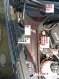 求助:分析宝马新5系设计问题-外循环严重的发动机舱的化学异味