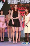 买断日本女优15年的中国隐形富豪是湖分的本博吗?