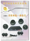 汽车音响改装-雷克萨斯RX270改装升级音乐本色专用音响系统